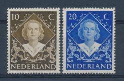 Nederland 1948 Inhuldigingszegels Koningin Juliana NVPH  506-07