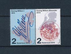 Nederland 2015 200 Jaar koninkrijk der Nederanden NVPH 3273-74