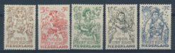 Nederland 1949 Kinderzegels NVPH  544-48