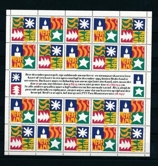 Nederland 1994 velletje Decemberzegels  NVPH V1628-29 1