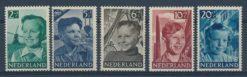 Nederland 1951 Kinderzegels NVPH  573-77
