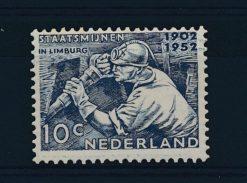 Nederland 1952 50 jaar Nederlandse staatsmijnen NVPH 582