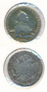 Rusland 1765 Catherine II 1 roebel verguld met beschadigde rand