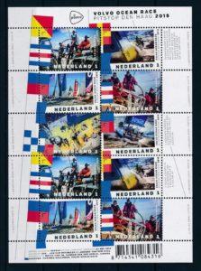 Nederland 2015 Pitstop Volvo ocean race vel V3303-08