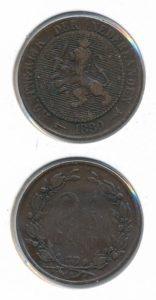 Nederland 1880 2,5 cent Willem III