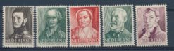 Nederland 1941 Zomerzegels NVPH 392-96