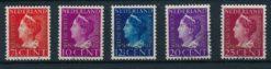 Nederland 1947 Dienstzegels Opdruk COUR INTERNATIONALE DE JUSTICE NVPH D20-D24