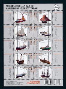 Nederland 2015 Scheepsmodellen Maritiem museum vel NVPH 3351-60