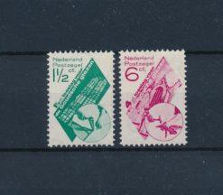 Nederland 1931 Goudse glazen NVPH 238-39