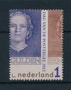 Nederland 2012 Dag van de postzegel NVPH 3000