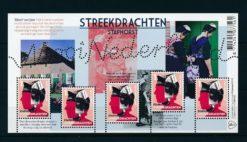 Nederland 2013 Mooi Nederland velletje Staphorst  NVPH 3014