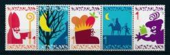 Nederland 2013 Kinderzegels, laat kinderen leren NVPH  3108-12