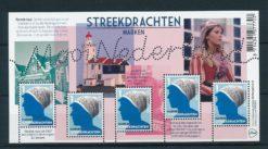 Nederland 2013 Mooi Nederland velletje Marken  NVPH 3026