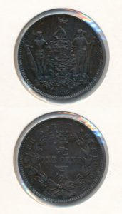 Brits Noord Borneo 1888 1 cent