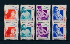 Nederland 1931 Kinderzegels in verticale paren NVPH R90-R93