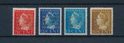 Nederland 1940 Dienstzegels Opdruk COUR PERMANENTE DE JUSTICE INTERNATIONALE NVPH D16-D19