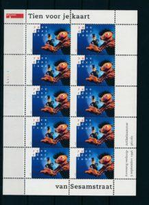 Nederland 1996 Sesamstraat Bert en Ernie 70 cent Velletje NVPH V1692