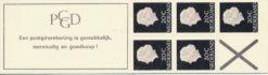 Nederland 1967 Automaatboekje  PB 6b