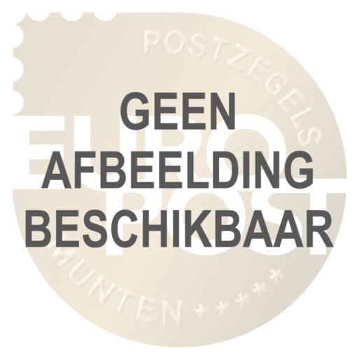 Europost_GeenAfbeelding