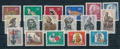 Duitsland Berlijn 1967 Complete jaargang postzegels postfris