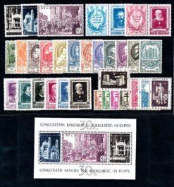 Belgie 1952 Complete jaargang postzegels postfris