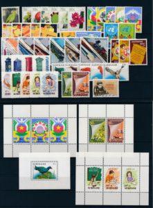 Suriname Onafhankelijk 1985 complete jaargang postzegels postfris