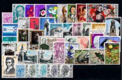 Belgie 1974 Complete jaargang postzegels postfris