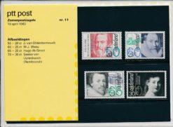 Nederland 1983 Zomerpostzegels  PZM11