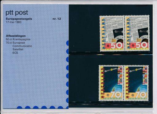Nederland 1983 Europapostzegels PZM12 1