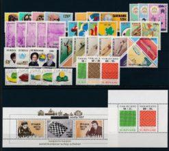 Suriname Onafhankelijk 1987 Complete jaargang postzegels postfris