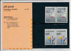 Nederland 1983 De Stijl PZM13