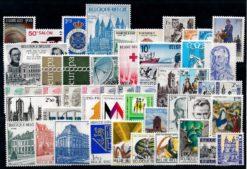 Belgie 1971 Complete jaargang postzegels postfris