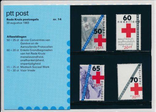 Nederland 1983 Rode Kruis postzegels PZM14 1