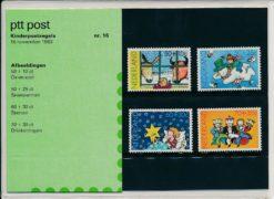Nederland 1983 Kinderpostzegels PZM16
