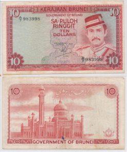 Brunei 1976 10 Dollars bankbiljet