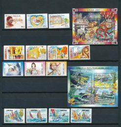 Aruba 2007 Complete jaargang postzegels postfris