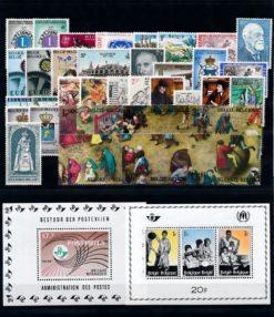 Belgie 1967 Complete jaargang postzegels postfris