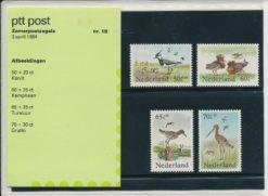 Nederland 1984 Zomerpostzegels  PZM18