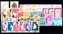 Belgie 1961 Complete jaargang postzegels postfris
