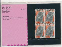 Nederland 1984 Postzegel Sint Servaas PZM19