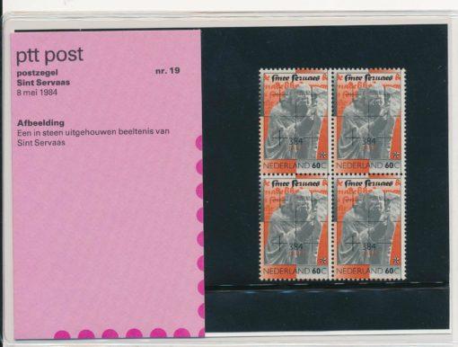 Nederland 1984 Postzegel Sint Servaas PZM19 1