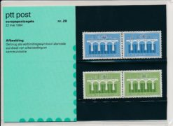 Nederland 1984 Europapostzegels PZM20