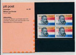 Nederland 1984 Willem van Oranje PZM22