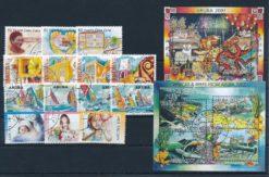 Aruba 2007 Complete jaargang postzegels gestempeld