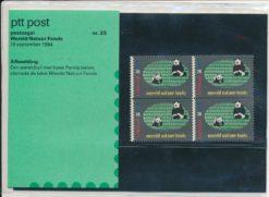 Nederland 1984 Postzegel Wereld Natuur Fonds PZM23