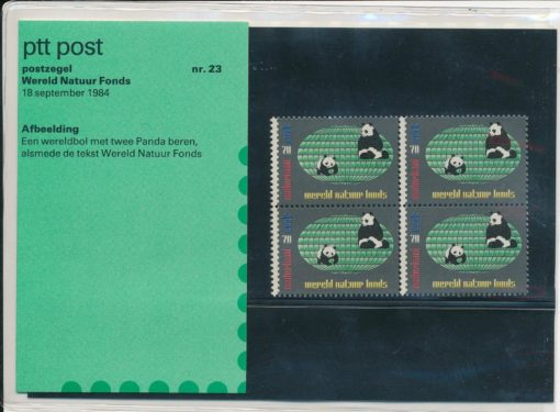 Nederland 1984 Postzegel Wereld Natuur Fonds PZM23 1