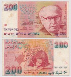 Israel 1991 200 New Sheqalim bankbiljet