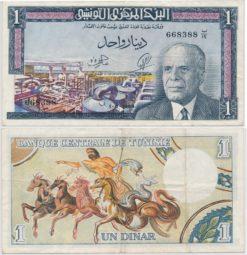 Tunesie 1965 1 Dinar bankbiljet
