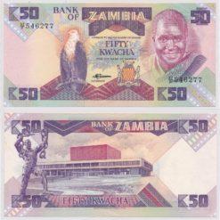 Zambia 1986 - 1988 50 Kwacha bankbiljet