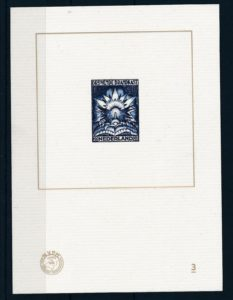 Nederland 2005 Blauwdruk brandkastzegel
